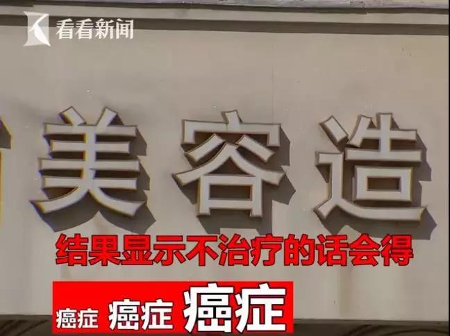 上海一男子理个发竟然花了十几万,这记阿诈里了结棍了...
