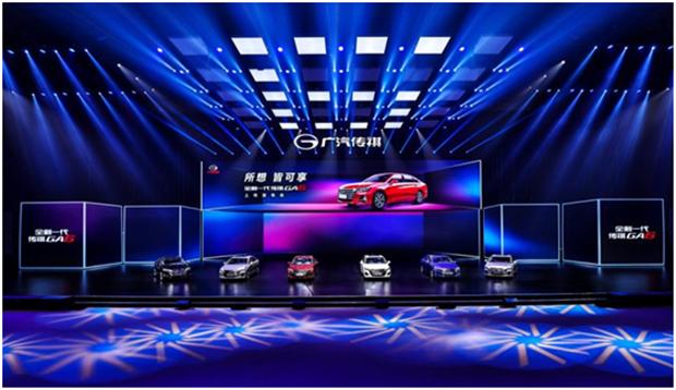 全新一代传祺GA6上市 售10.88
