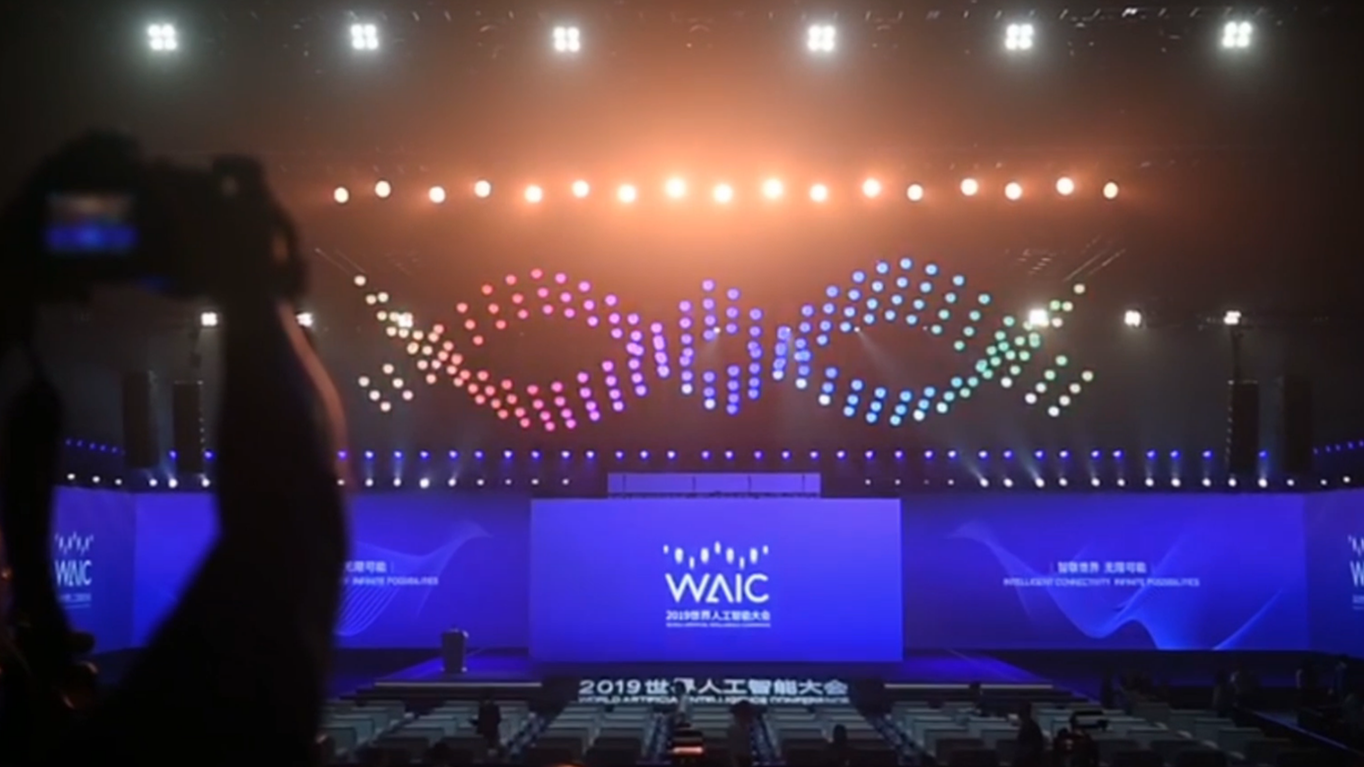 视频 | 与科学名人同框 2019世界人工智能大会今开幕