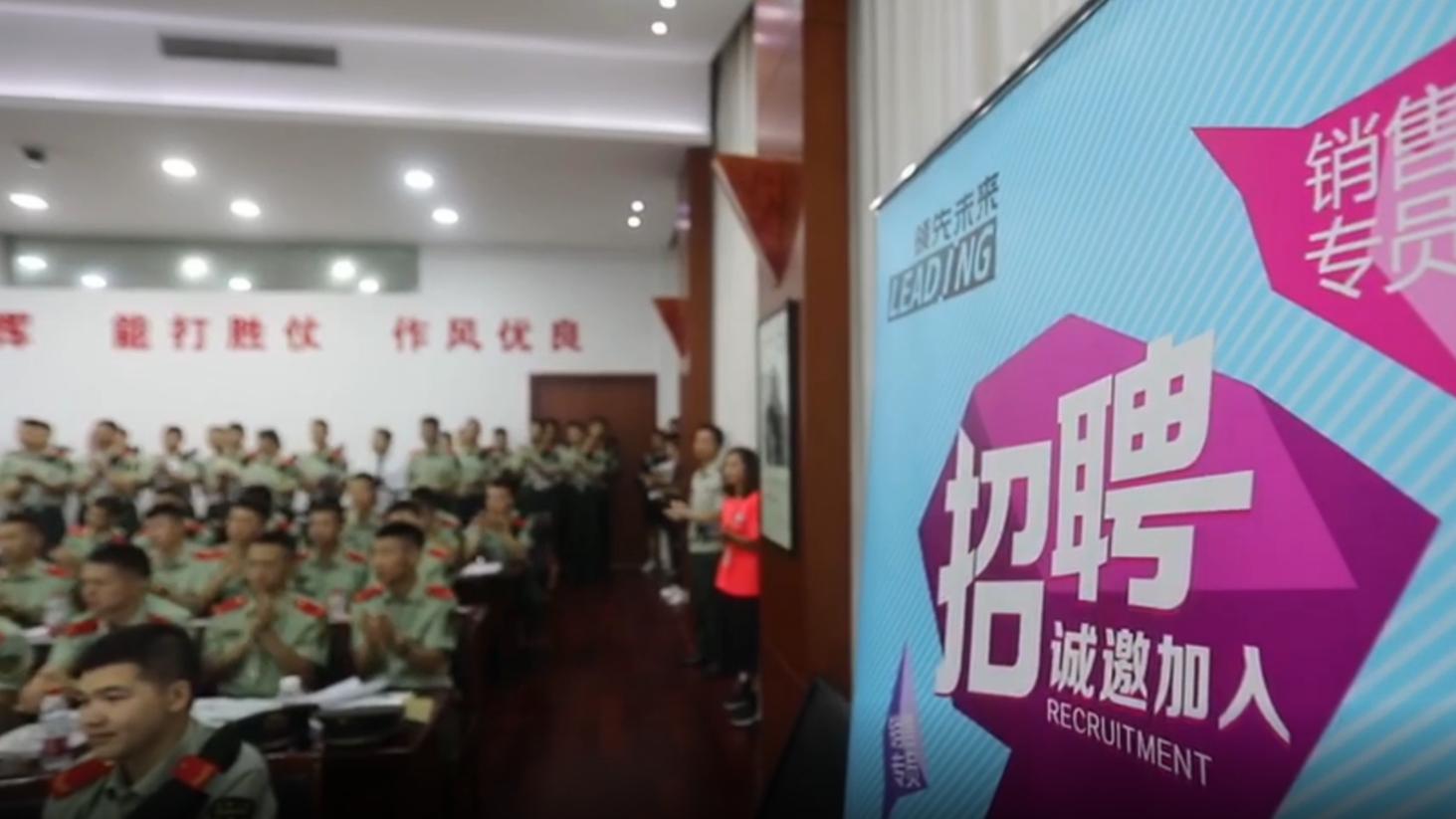 视频 | 量身打造!41家企业为驻沪部队退伍老兵举办专场招聘会