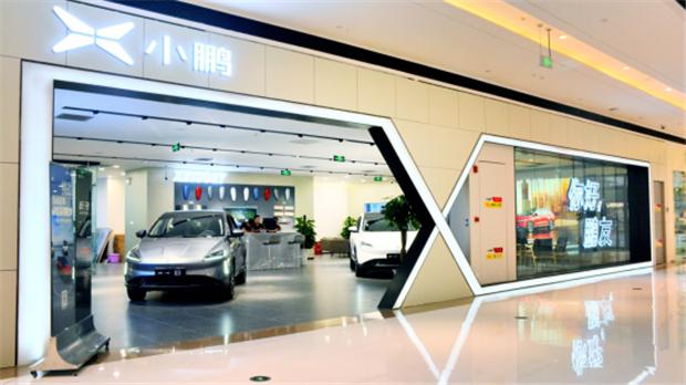 小鹏汽车新零售模式首批授权店开业