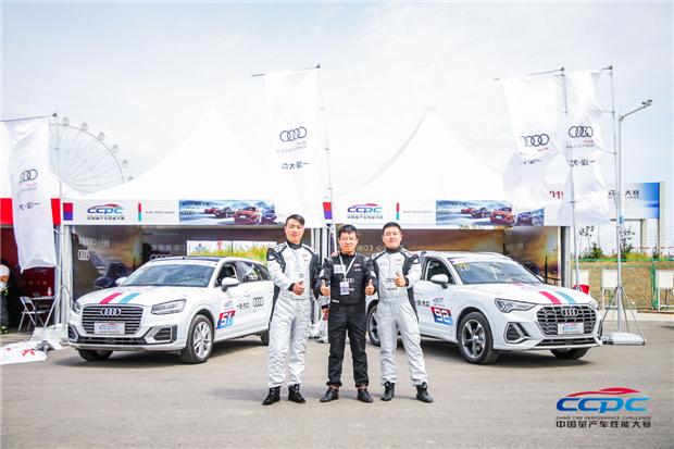奥迪Q2L斩获2019中国量产车性能大赛首战小组冠军