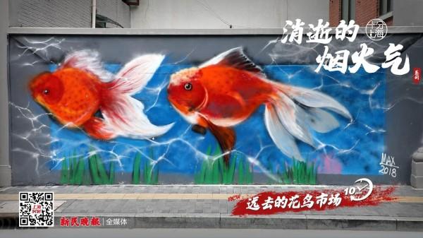 """十分上海·岁月特辑丨说不出再见!回眸上海最""""老""""花鸟市场 这一声虫鸣唤起热闹回忆"""