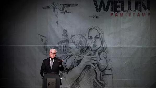 德国再次请求波兰原谅,安倍你听到了吗?