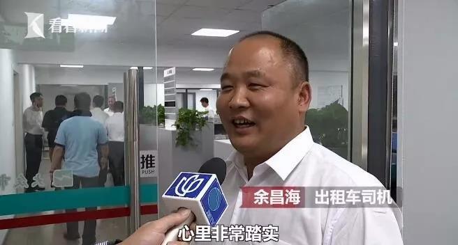找到了!史上最壕乘客!全上海都知道你的密码了哈哈哈