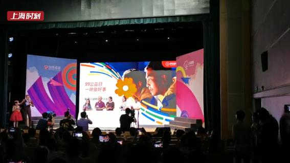 视频 | 静安白领助力扶贫项目 沪喀青少年交流活动不断丰富