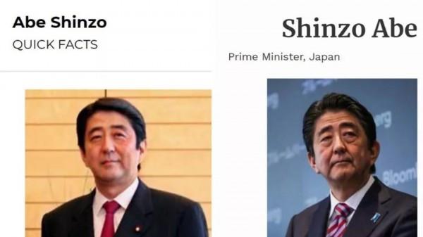 """再见,晋三安倍!日本人念名字要""""脱欧入亚"""""""