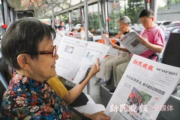 上海人的街谈巷议,都来自这张报纸!今天,她90岁了!