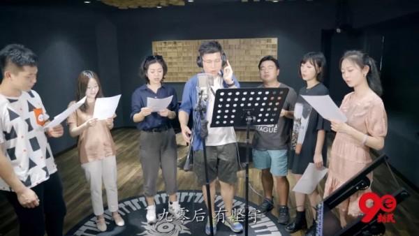 """来了来了!原创MV《90后》上线 一只只活力四射的""""小燕子""""飞入你家"""
