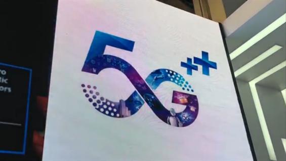 视频 | 上海5G全球创新港来了 这些应用都能在这里体验
