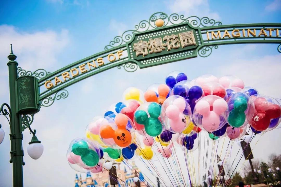 """最新!上海迪士尼允许自带食物!开放""""野餐区""""!"""