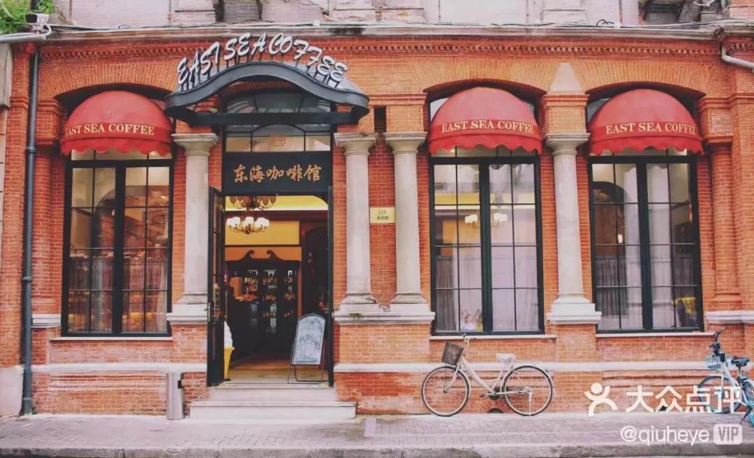 上海这家阔别12年的咖啡馆低调重开!一定要带阿爸姆妈去打卡!