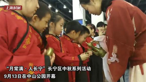 视频 | 萌娃过中秋 穿汉服体验拜月礼仪
