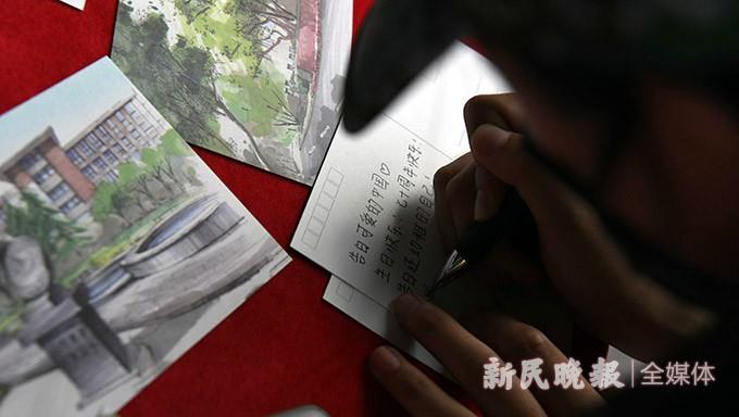 青春学子告白祖国 为新中国70周年华诞献礼