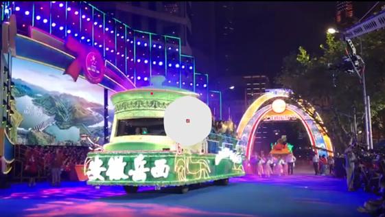 视频 | 上海旅游节开幕!现场直击淮海路花车大巡游