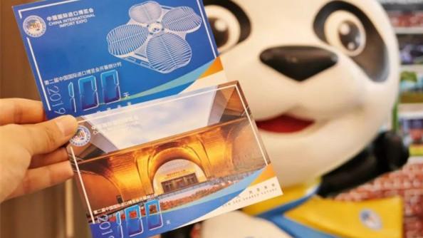 进博会倒计时50天!上海这些细节让人更期待