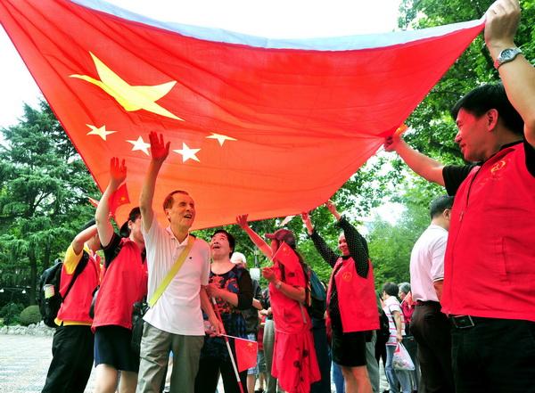 讴歌祖国、抚摸国旗,用心感受我爱中国