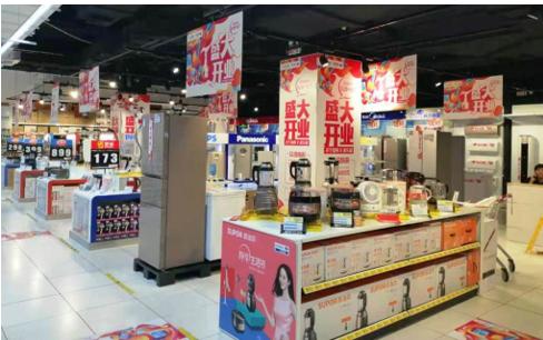 苏宁易购家乐福店9月28日开业,布局线下商超流量入口
