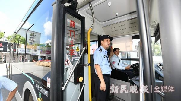 """巩固整治成果 向广大司机""""充电""""——公交118路为乘客安全着想有招数"""