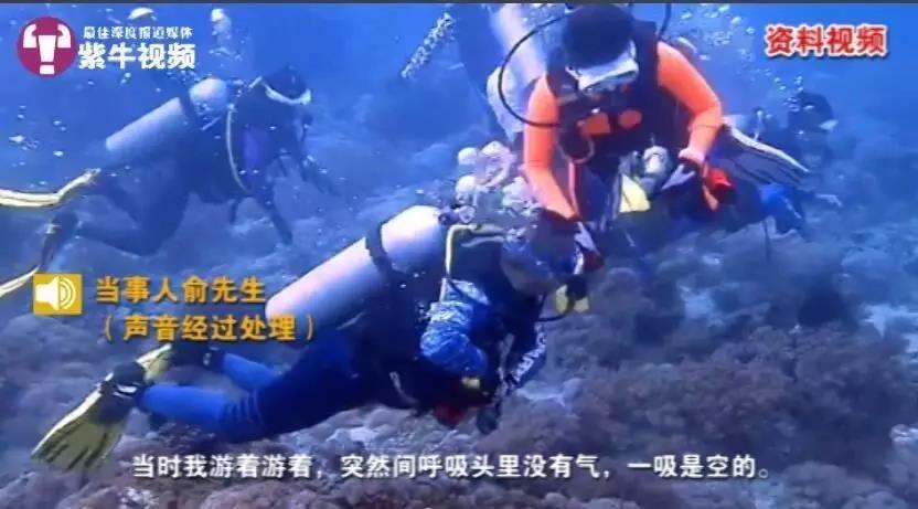 这是要人命啊!两游客深海潜水时被关氧气瓶!他却说开玩笑