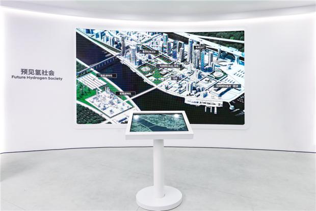 现代氢愿景馆敞开氢世界大门