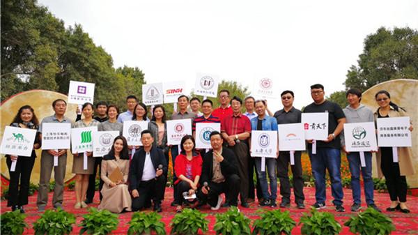 上海援疆强化消费扶贫 着力打赢脱贫攻坚战 公益节目《我们在行动》助力农产品销售达1亿