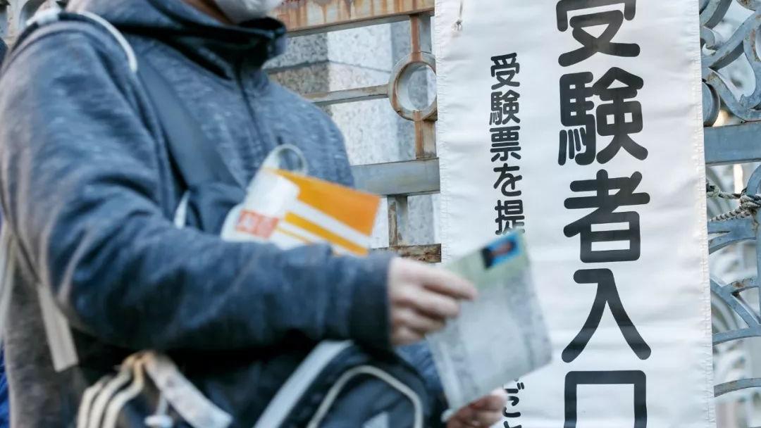 日本高考明年不考英语,可学生为何更不开心了?