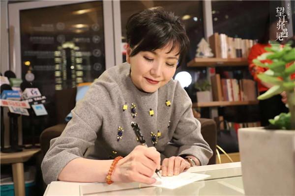第七届上海文学艺术奖丨茅善玉:先苦后甜不放弃