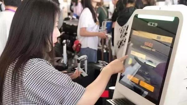 """北京大兴国际机场正式投运!记者全程体验,快来看""""金凤凰""""有多先进"""