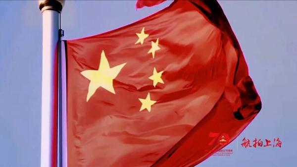 视频|美得炫目爱得浓烈 90秒航拍上海如醉人诗篇 | 可爱的中国奋进的上海