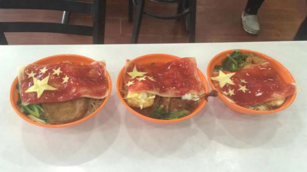 曲阳路街道市民驿站食堂推出祖国万岁等国庆面套餐