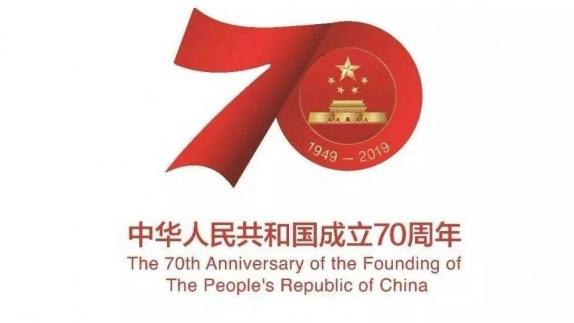 外国领导人祝贺中华人民共和国成立70周年
