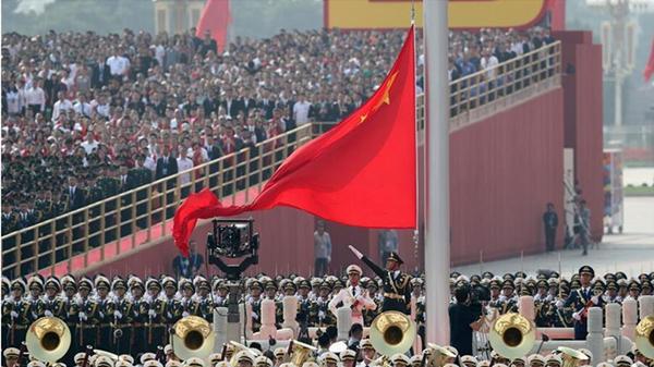 庆祝大会举行升国旗仪式
