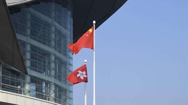 香港举行升旗仪式及酒会庆祝新中国成立70周年