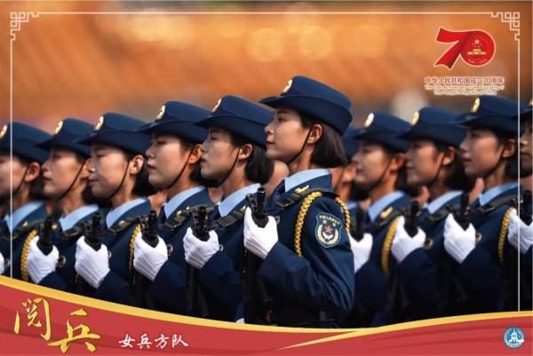 """女兵人是什么_阅兵式上女兵颜值为什么这么高?原来是用了""""上海制造""""_新民 ..."""