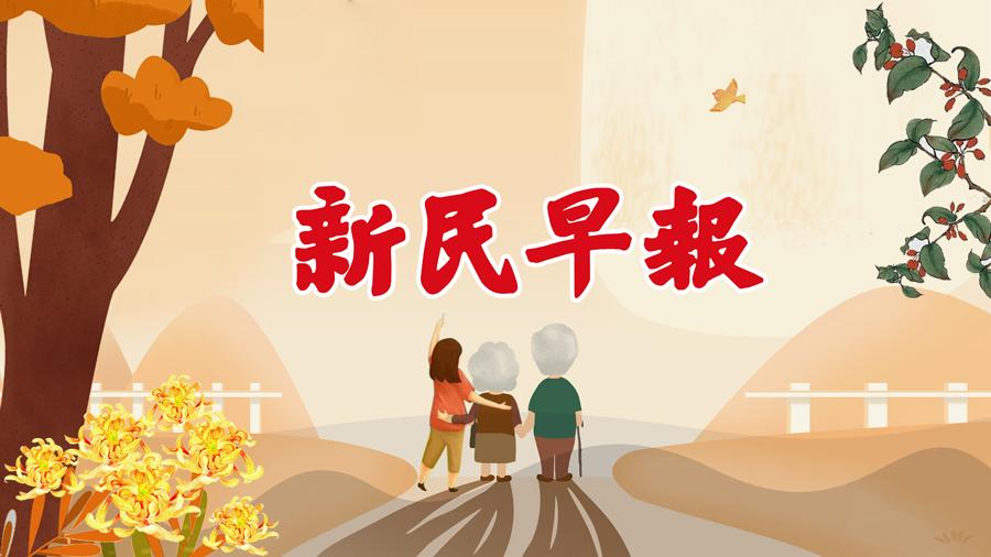 两股冷空气大举南下!上海人评论亮了;微信语音也能作假!听到这些要上心了!| 新民早报[2019.10.22]