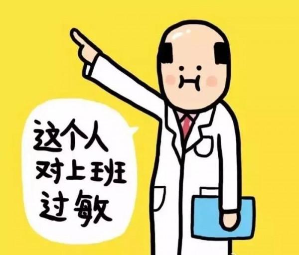 上海人,你的2019年法定假日已清零~再上62天班,2020就来了~