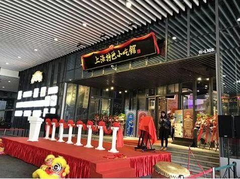 进博会要来了!春卷、油墩子、手抓饼...上海特色小吃这里都有!