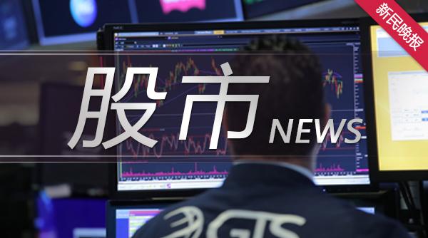 为什么全球投资者追捧中国消费股?