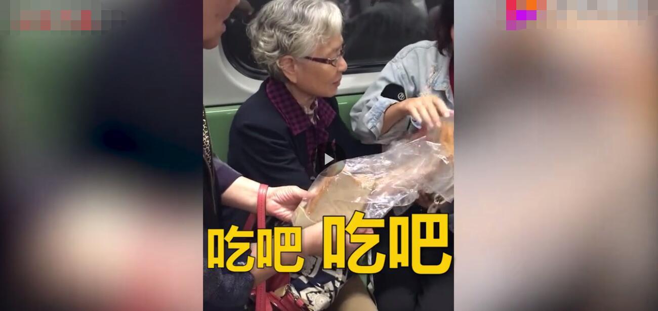 太暖心!上海地铁一姑娘低血糖头晕,两位阿姨霸气塞面包