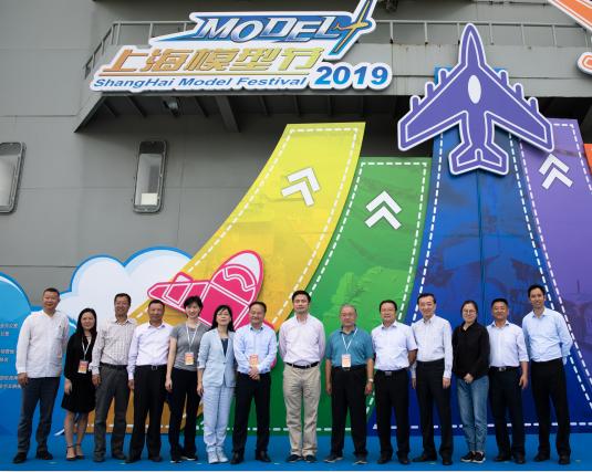 体验快乐 放飞梦想  第十一届上海模型节在东方绿舟举行