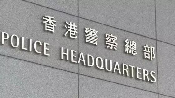 香港暴徒袭击警察、媒体、路人,这是穷途末路的疯狂!
