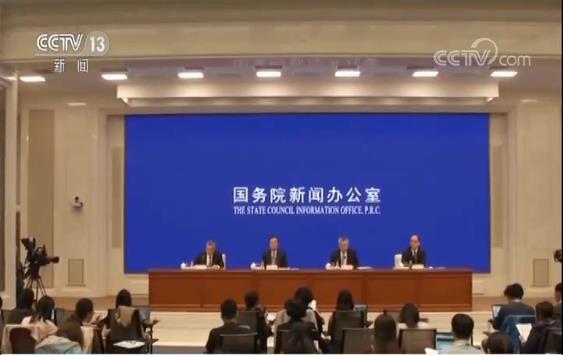 《中国的粮食博古通SEO安全》白皮书发表 两个重要指标双双超过6.5亿吨