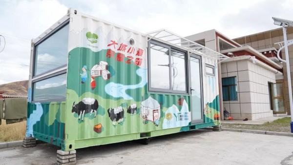 没有私密空间、两星期才能洗次澡…援青老师的这个困难上海解决了!