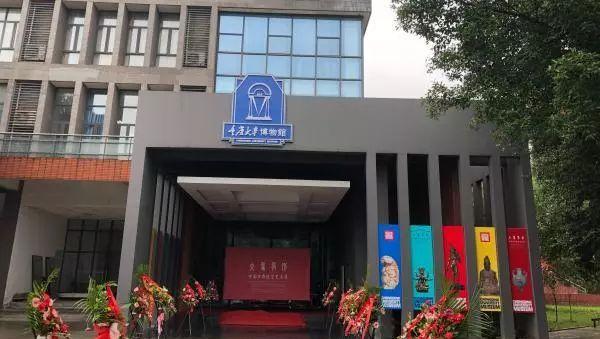 """""""文博人一定要知道底线在哪里"""",业界谈重庆大学博物馆""""关门"""""""