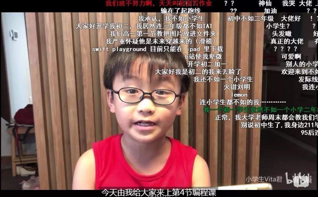 """不得了!上海8岁小学生""""程序猿""""成网红!"""