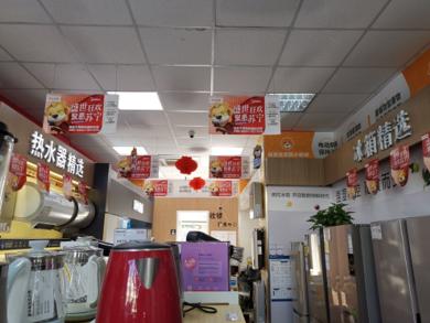 100寸4K激光打响西渡零售云,上海郊镇市场数字化经营时代已经到来