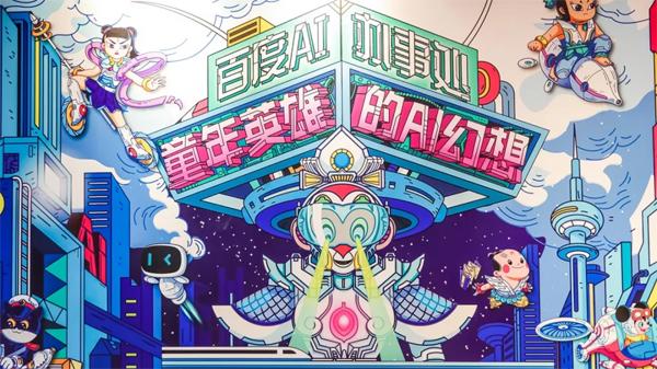 黑猫警长、齐天大圣、葫芦娃、哪吒…国产超级英雄在上海设了办事处?
