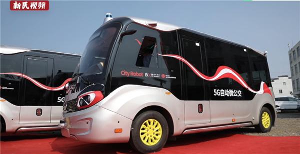视频 | 小身材高科技 5G自动微公交在乌镇街头开跑
