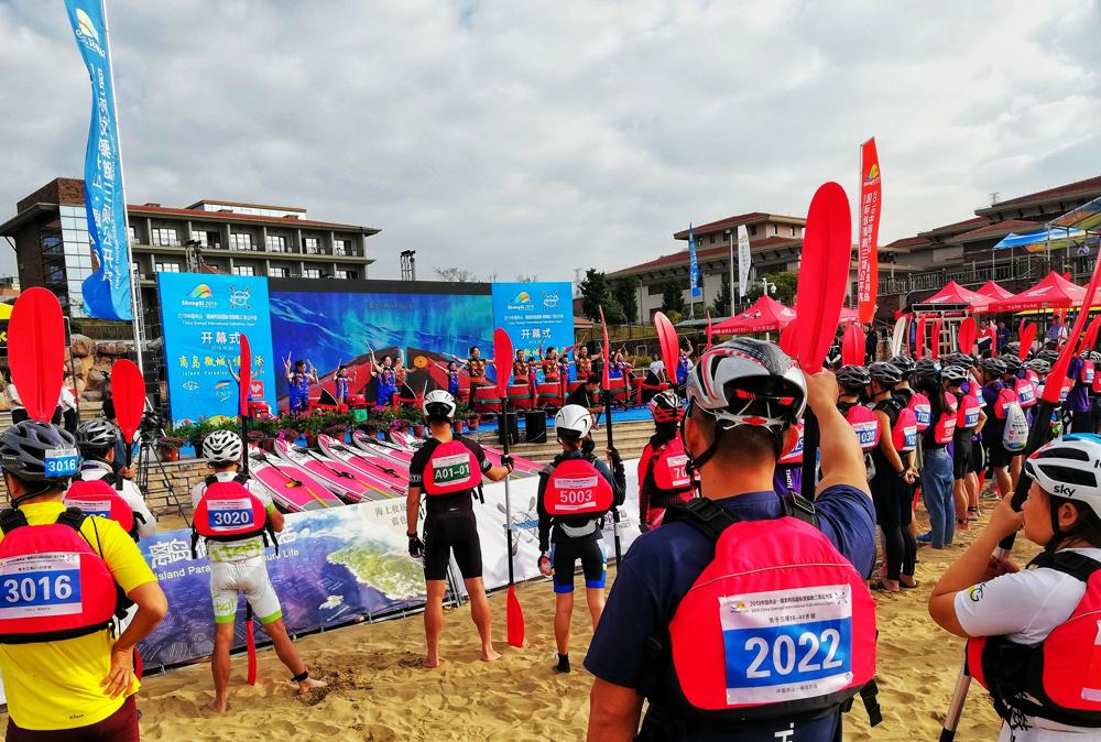 离岛、微城、慢生活,跨山越海、逐梦行 2019中国舟山·嵊泗列岛国际划骑跑三项公开赛成功举办